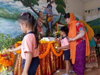 Perayaan Sri Krishna Janmasthami 2019